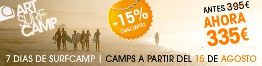 15% De Descuento En Los Camps a Partir Del 15 De Agosto!!