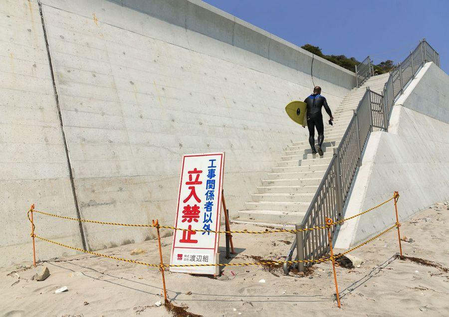 Surfistas Japoneses Surfean Olas Radiactivas